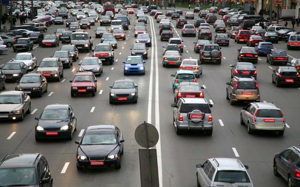 Распознавание автомобильных номеров ростов на дону